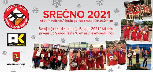 ak-vo269ilo-2021-2_500